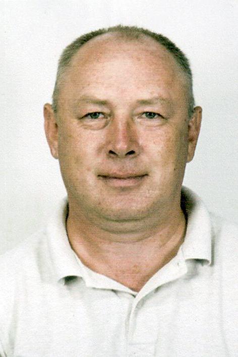 Зубрицький Олег Валерійович