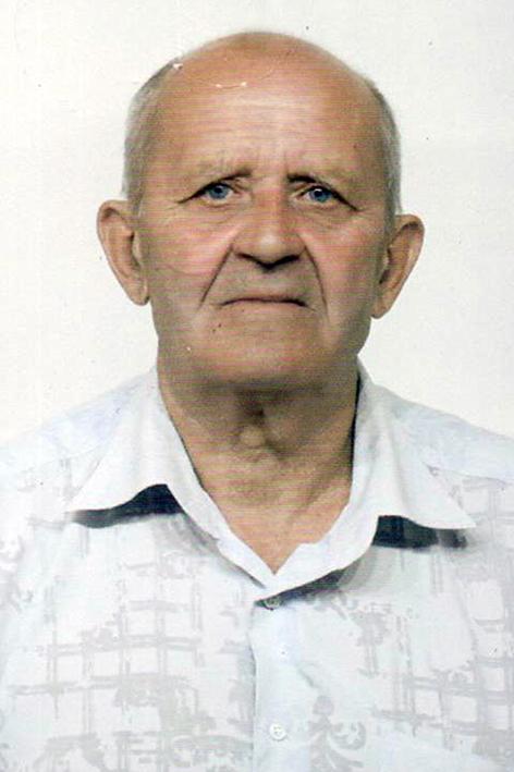 Лапченко Володимир Сергійович